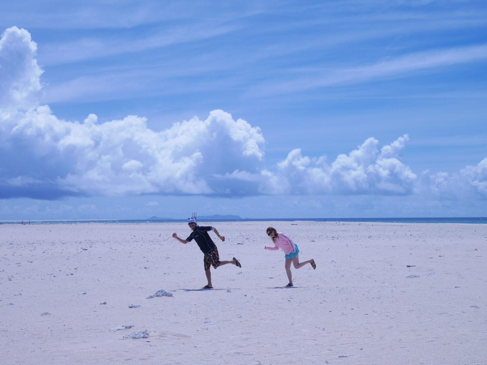 久米島沖の「はての浜」